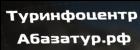 АбазаТур